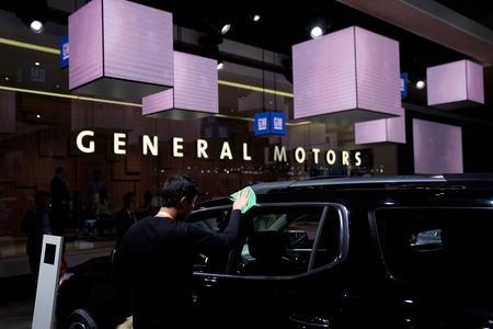 GM raises 2018 earnings forecast