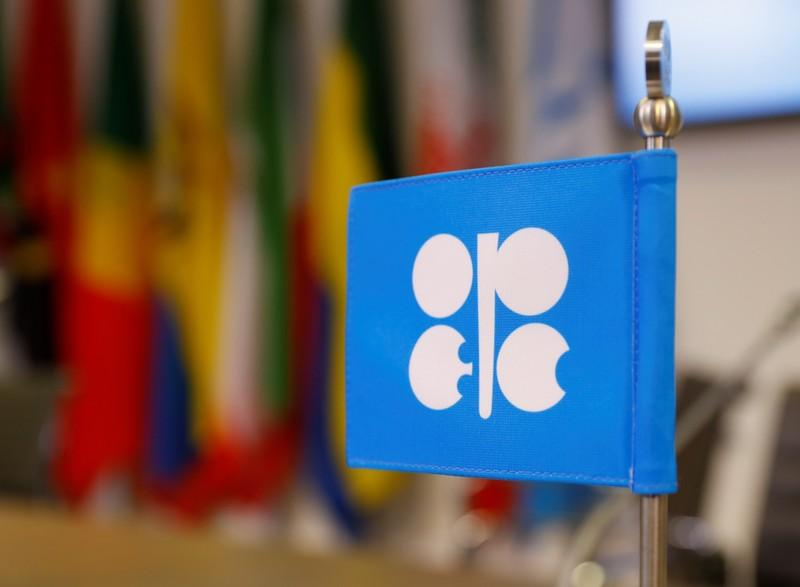 To boost confidence in oil cut, OPEC issues quota list - Reuters