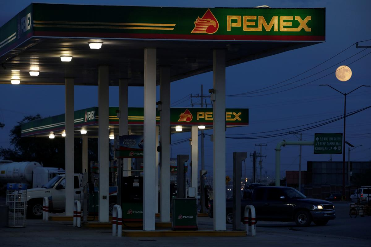 Analyst View: Investors divided over Mexico's bailout of state oil company