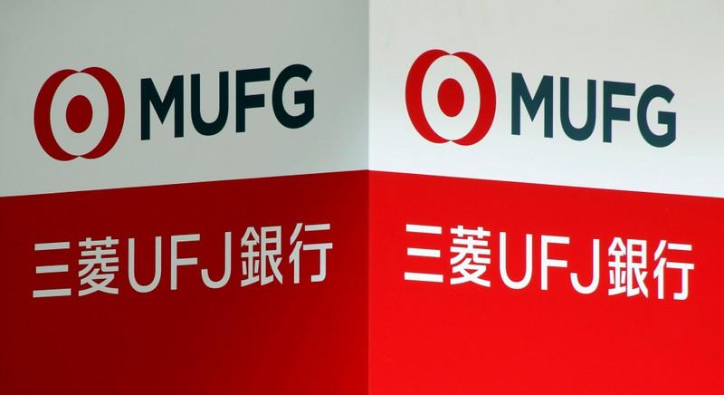 Japan's MUFG to buy aviation finance arm from Germany's DZ Bank