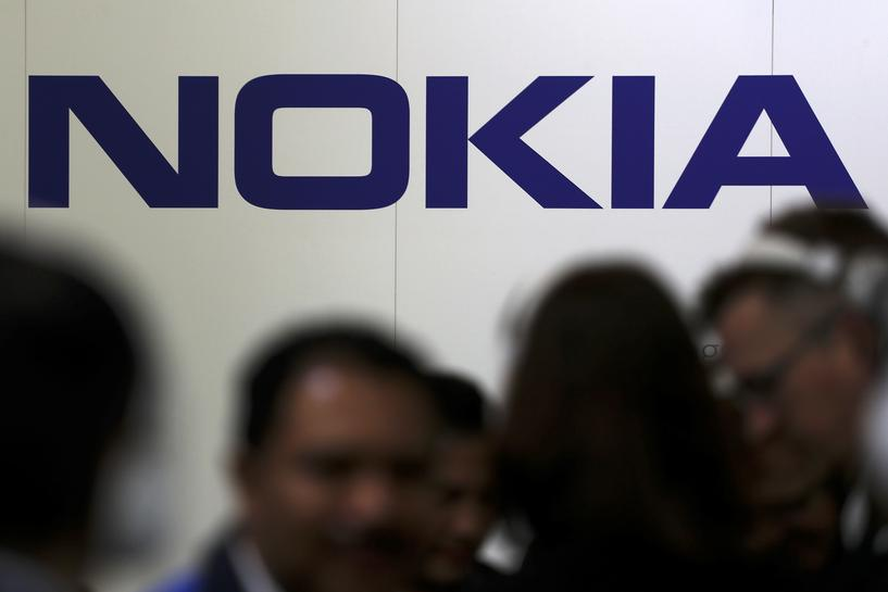 reuters.com - Reuters Editorial - Finland's ombudsman to investigate any Nokia-branded phones data breaches