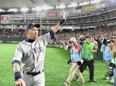 Ichiro Suzuki retires in emotional Tokyo finale