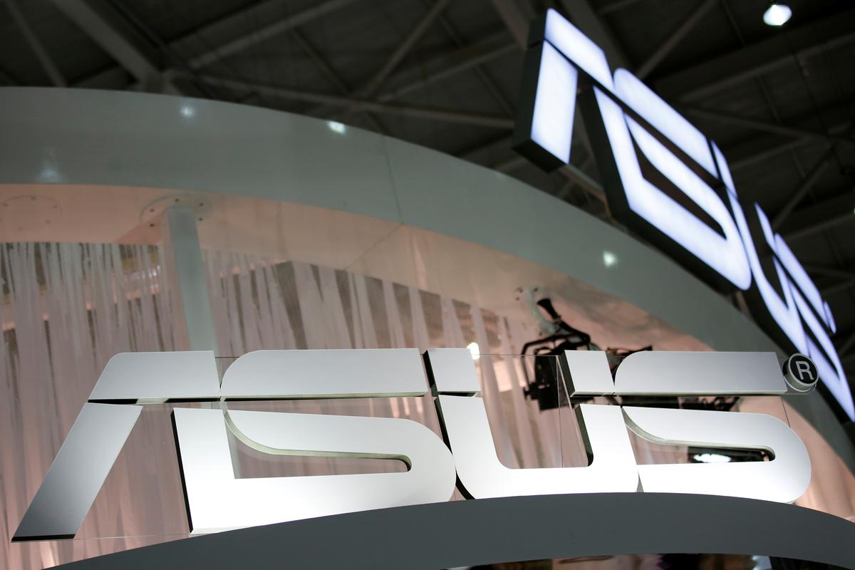 Hackers attacked one million-plus Asus users through malicious update
