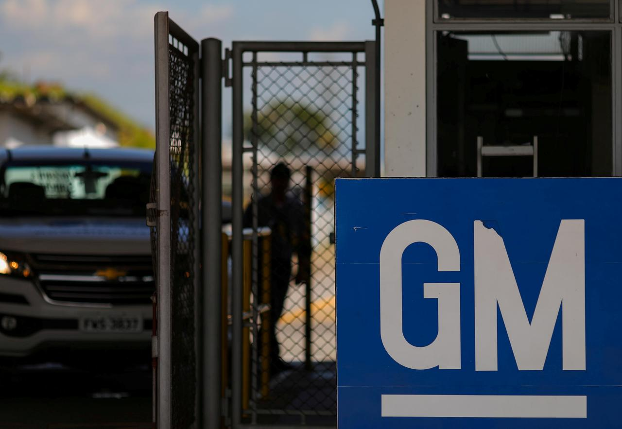 GM to sell closed South Korean plant to local parts maker