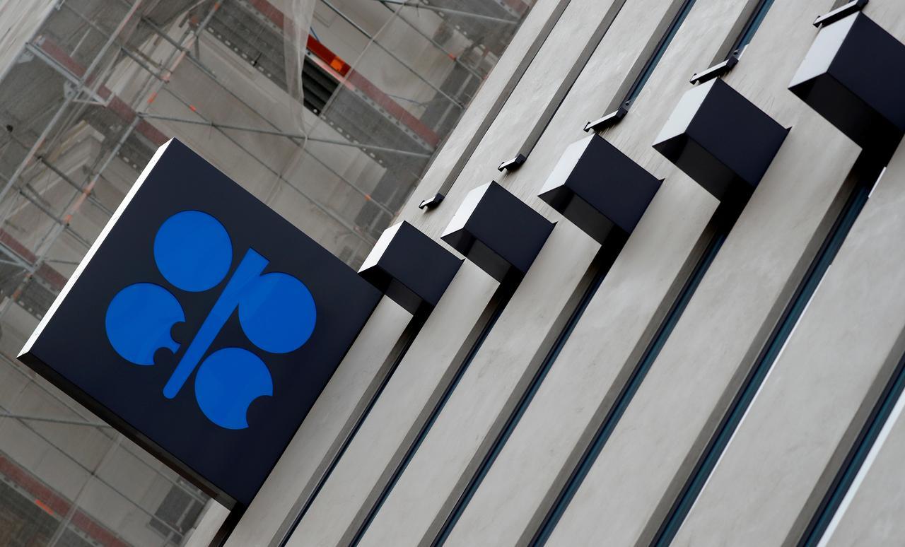 OPEC oil output hits four-year low on Saudi cuts, Venezuela