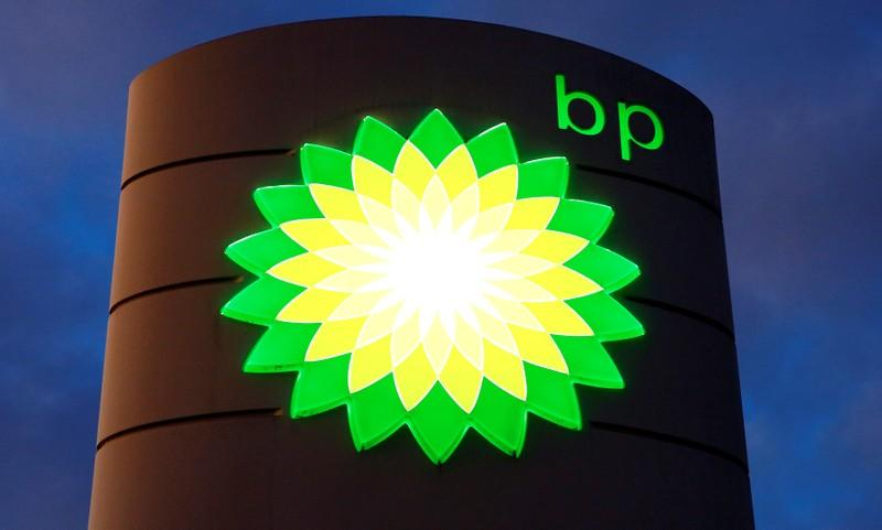 BP, Azeri SOCAR to start construction of petrochemical plant in