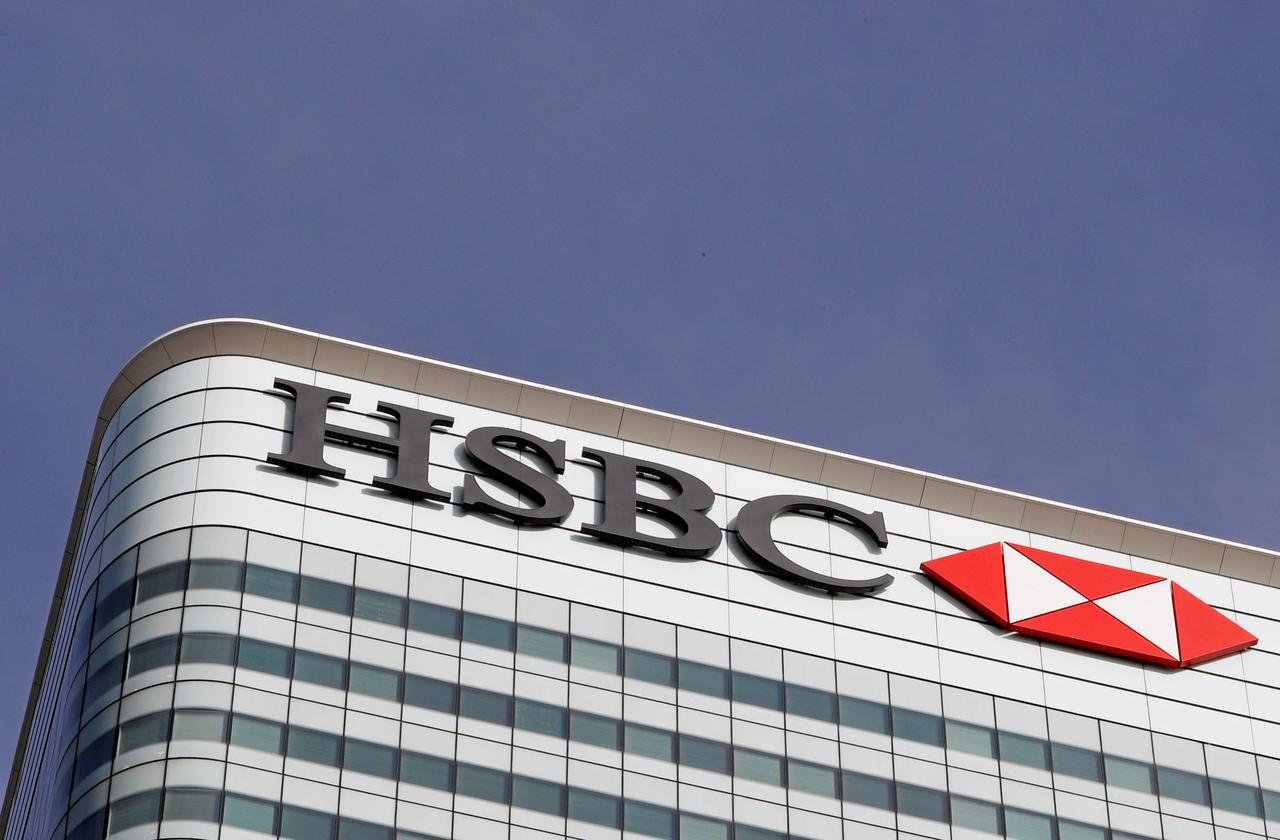 Asia powers HSBC profit beat as trading arm languishes - Reuters