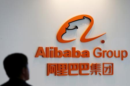 Alibaba beats revenue expectations on cloud boost