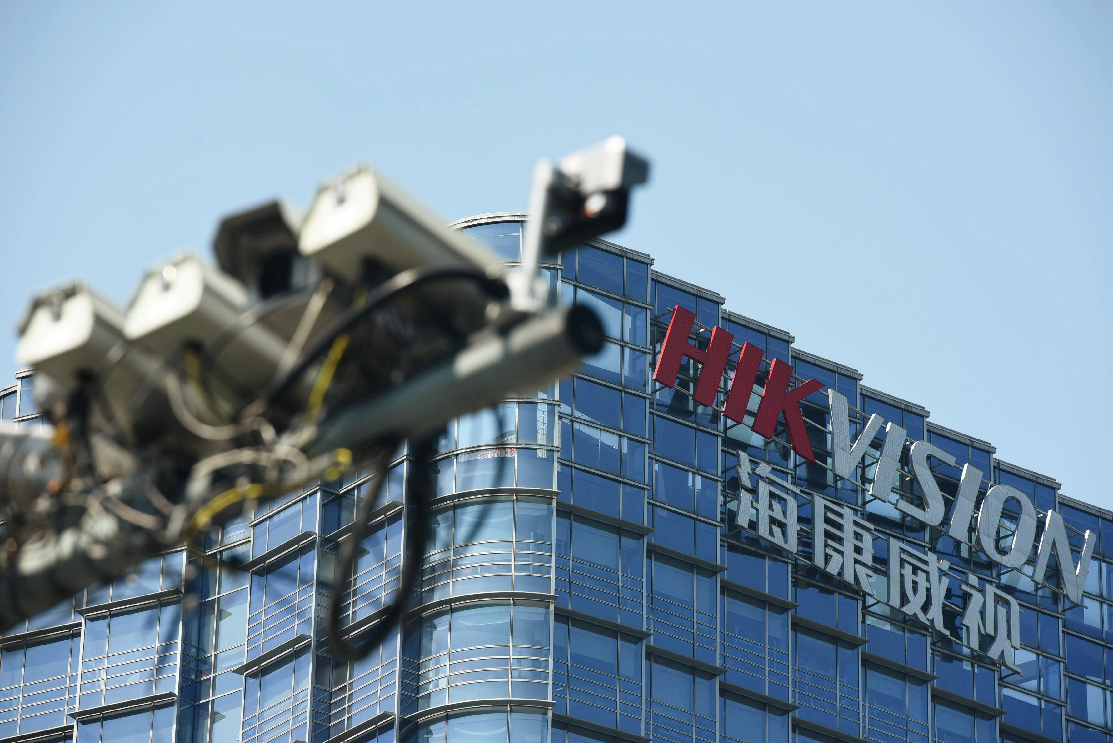 After Huawei, U.S. could blacklist Chinese surveillance tech firm:...
