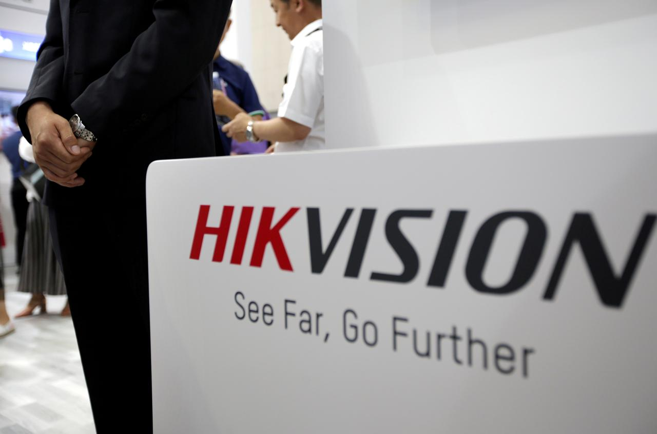 U S  might blacklist China's Hikvision over Uighur crackdown