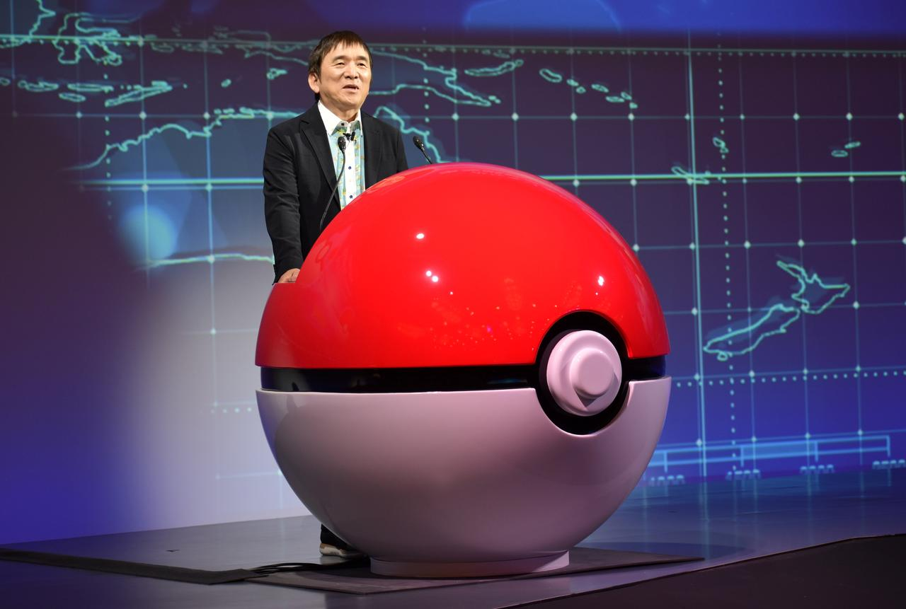 Image result for Gotta catch 'em snores: Pokemon sleep app to launch next year