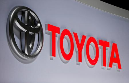 Japan automaker shares hit as Trump announces tariffs on Mexico imports