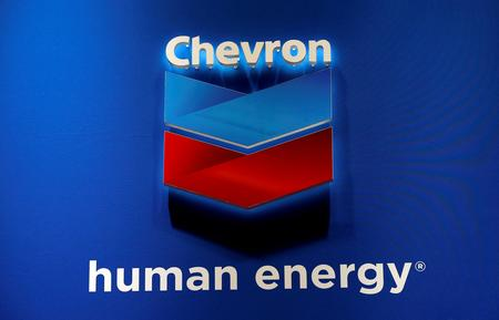 Chevron says new U.S. tariffs may impair development of Mexican market