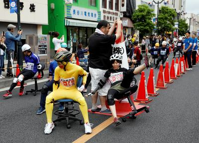 Japan's office chair grand prix