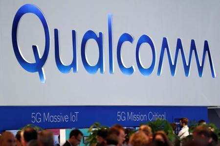 LG Electronics, regulators oppose Qualcomm's effort to put antitrust ruling on hold
