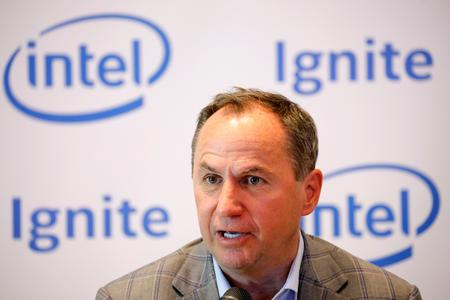 Intel launches project to help Israeli tech start-ups