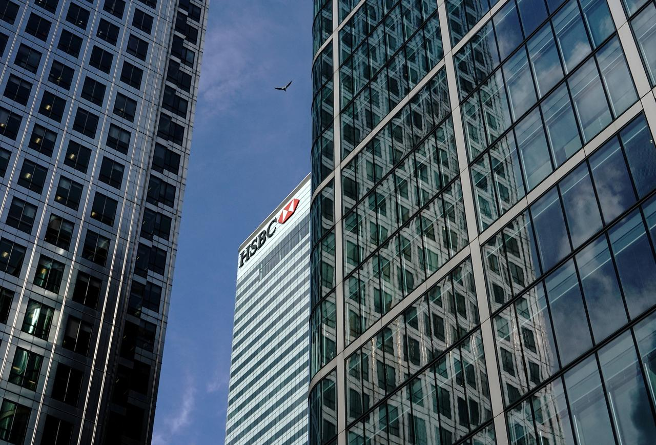 HSBC opens in Apple's home town, plans 50 new U S  branches - Reuters