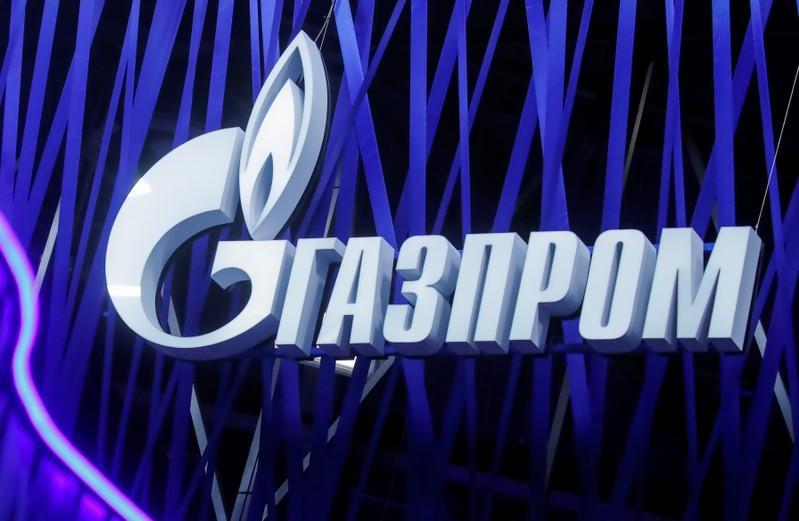 Gazprom says new Ukraine government needed for gas talks