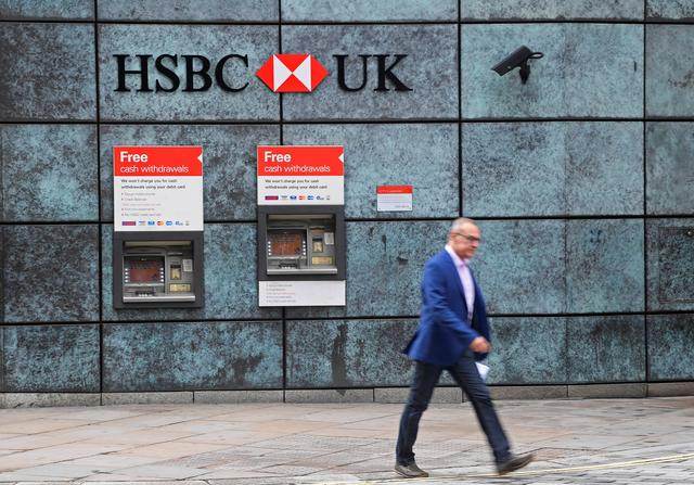 Exclusive: HSBC lands top adviser role in Qatar for first