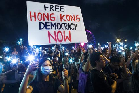 Hong Kong activists urge G20 leaders to help 'liberate' city