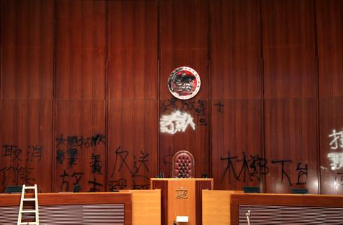 Inside Hong Kong's Legislative Council after protesters storm in