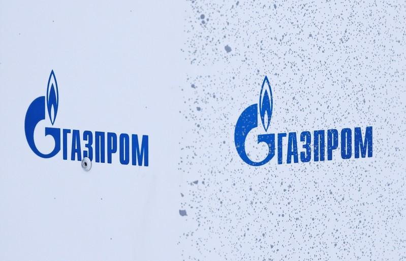British court freezes Gazprom's Nord Stream dividends: Naftogaz