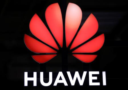 UPDATE 6-U.S. to approve sales it deems safe to blacklisted Huawei