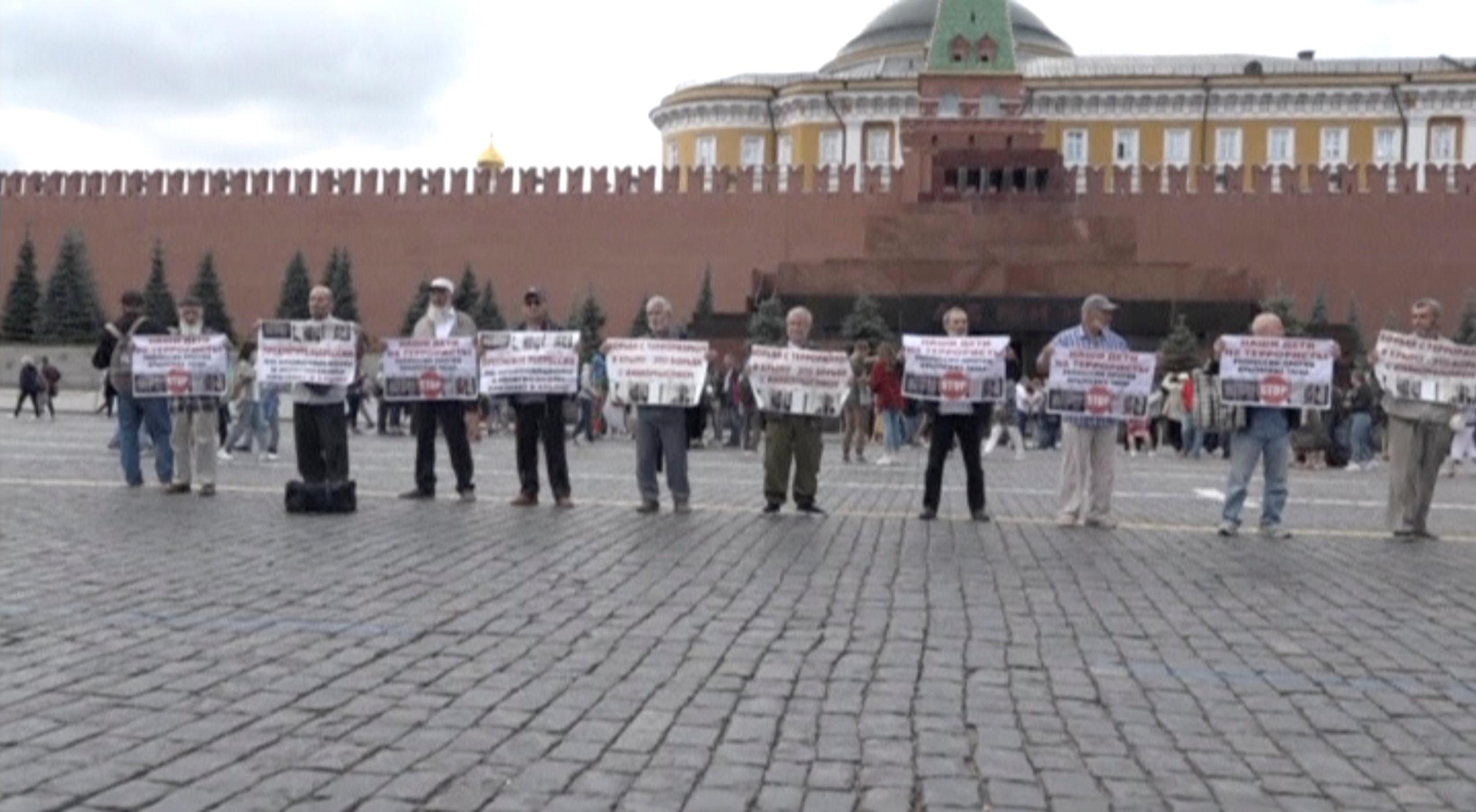 Russian police detain Crimean Tatar protesters outside supreme court: monitor