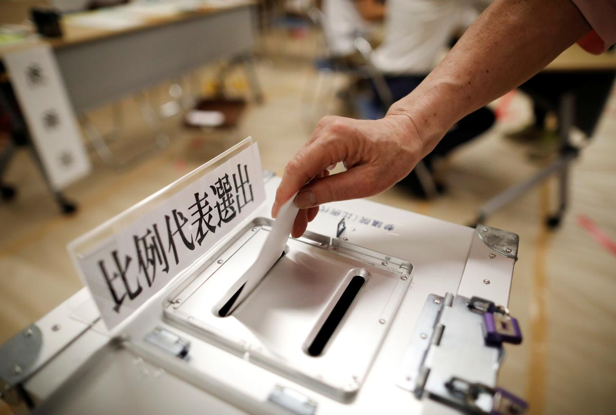 Japan pro-constitution reform forces fall short of 2/3 upper house majority: NHK