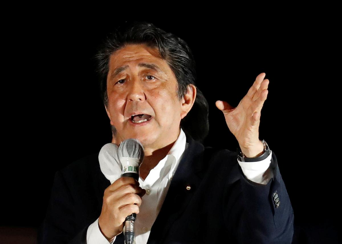 Japan PM Abe: Won't hesitate to take all steps flexibly vs. downside economy risks