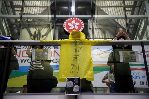 Protesters calling for 'free Hong Kong' converge on airport