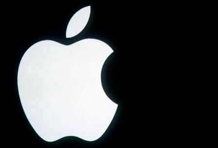 Apple forecasts strong revenue even as iPhones drop to under half of sales