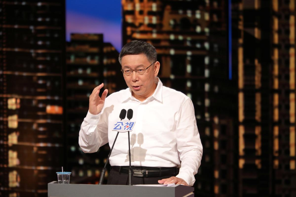 Taipei mayor to form political party in challenge to Taiwan president