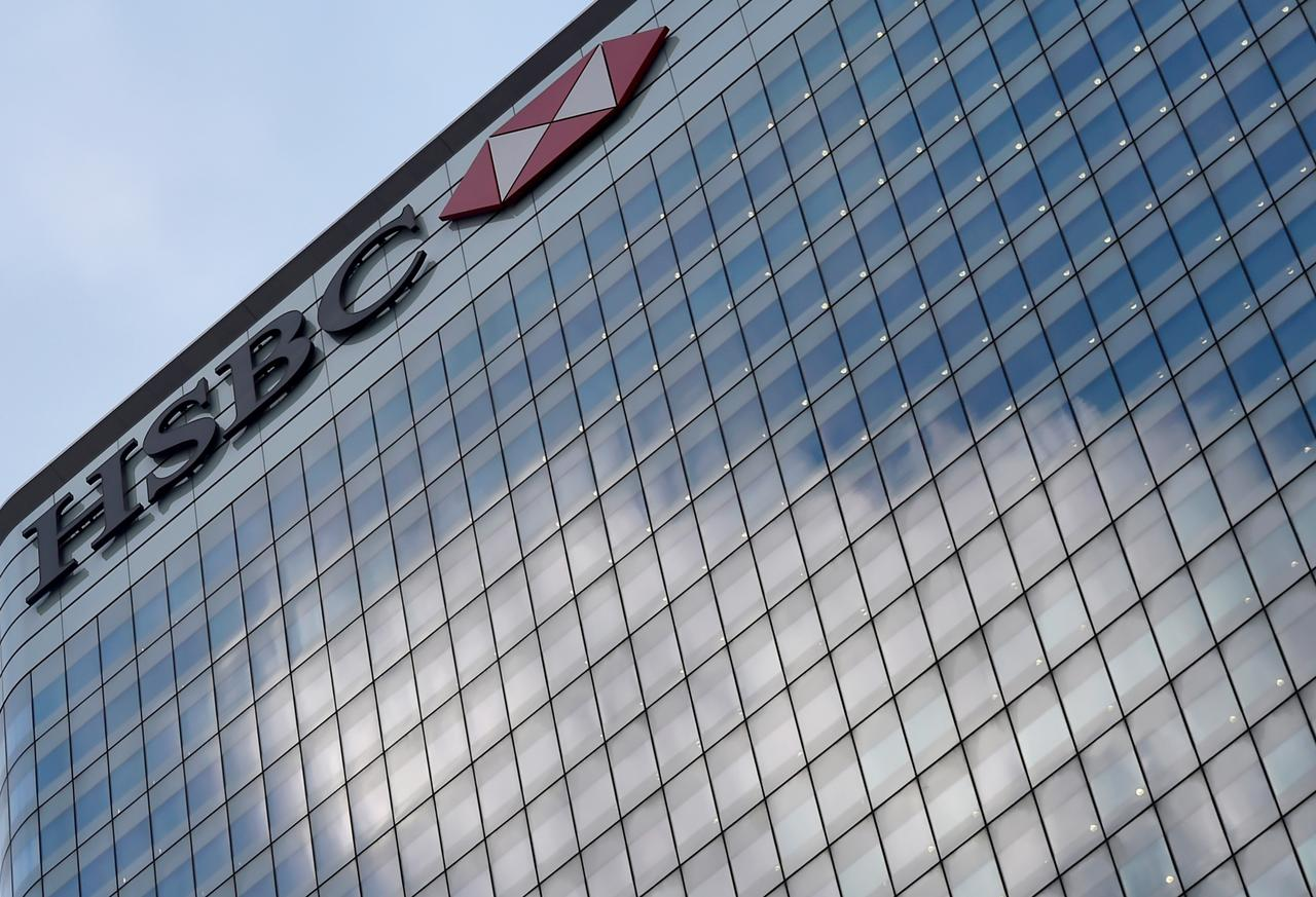 Tackle investment bank first, investors tell HSBC's