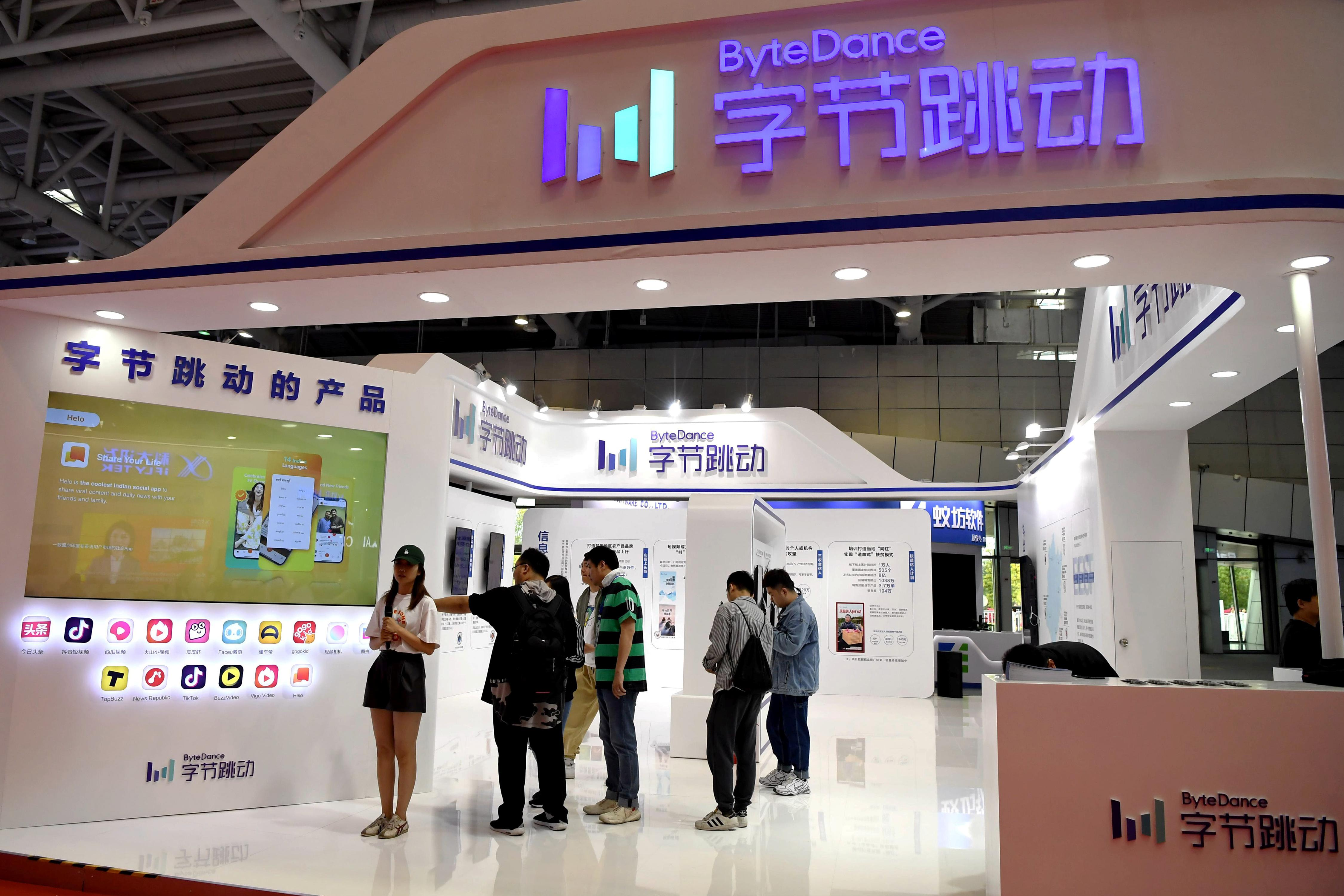 ByteDance launches new search engine in China