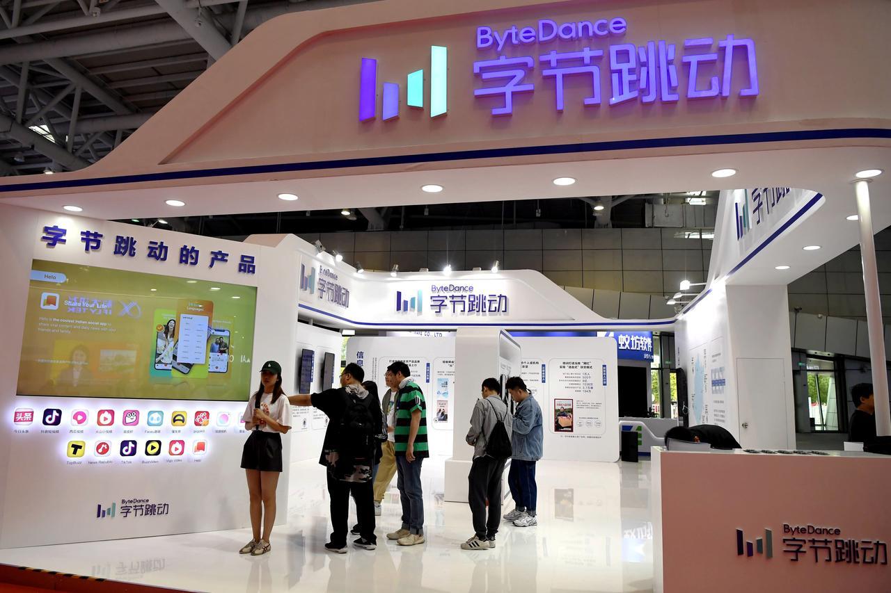 Công ty mẹ của TikTok ra mắt công cụ tìm kiếm made in China  cạnh tranh với Baidu