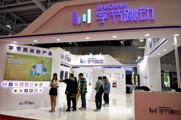 Technology News | Reuters com