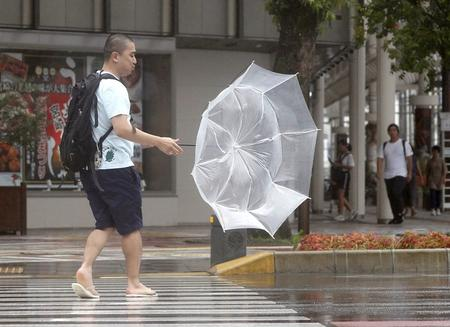 Japan urges more than 300,000 to evacuate as storm Krosa nears