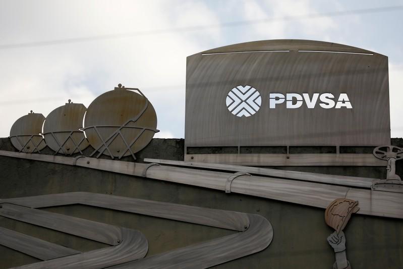 Rosneft becomes top Venezuelan oil trader, helping offset U.S. pressure