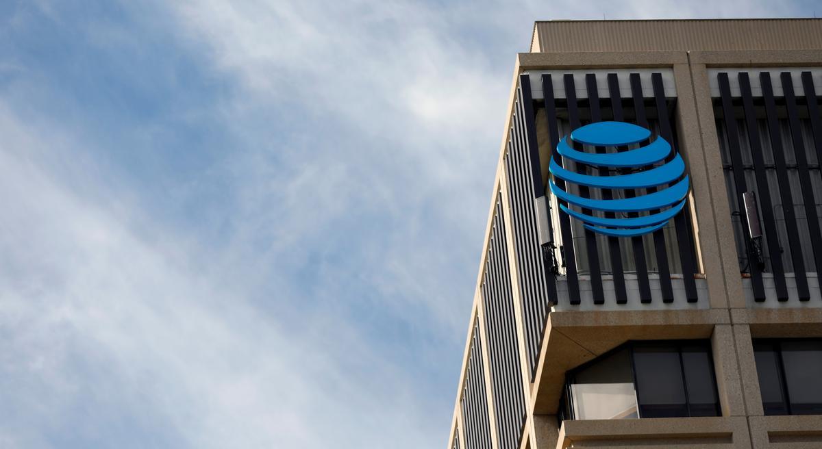 FTC, AT&T regsgeding in 2014 oor verlangsaming van data: hof