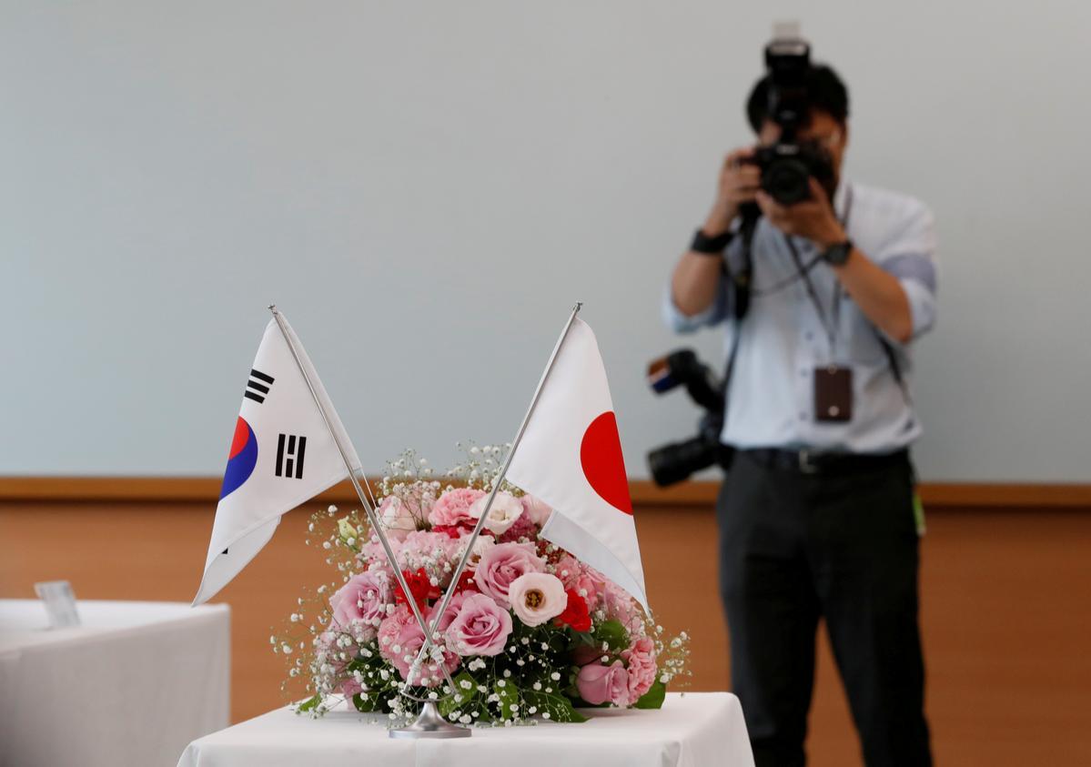 Suid-Korea dagvaar die ambassadeur van Japan as uitvoerhande in werking tree