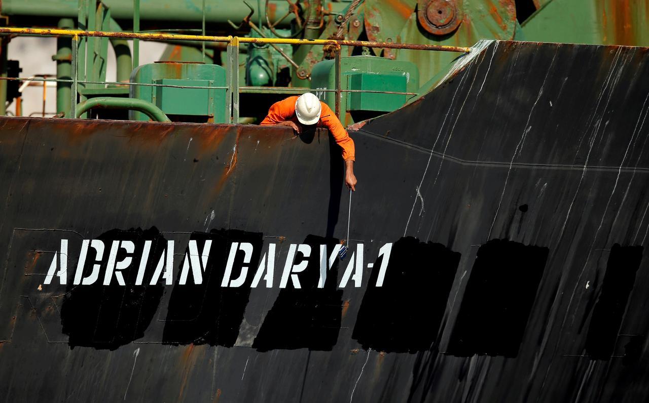 U S  says Iranian oil tanker headed toward Syria - Reuters