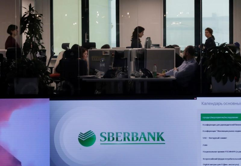 The logo of Russia's lender Sberbank is seen at the trading floor of its headquarters in Moscow, Russia January 30, 2018. Tatyana Makeyeva