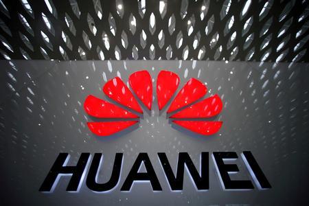 Trump: U.S. does not want to discuss Huawei with China