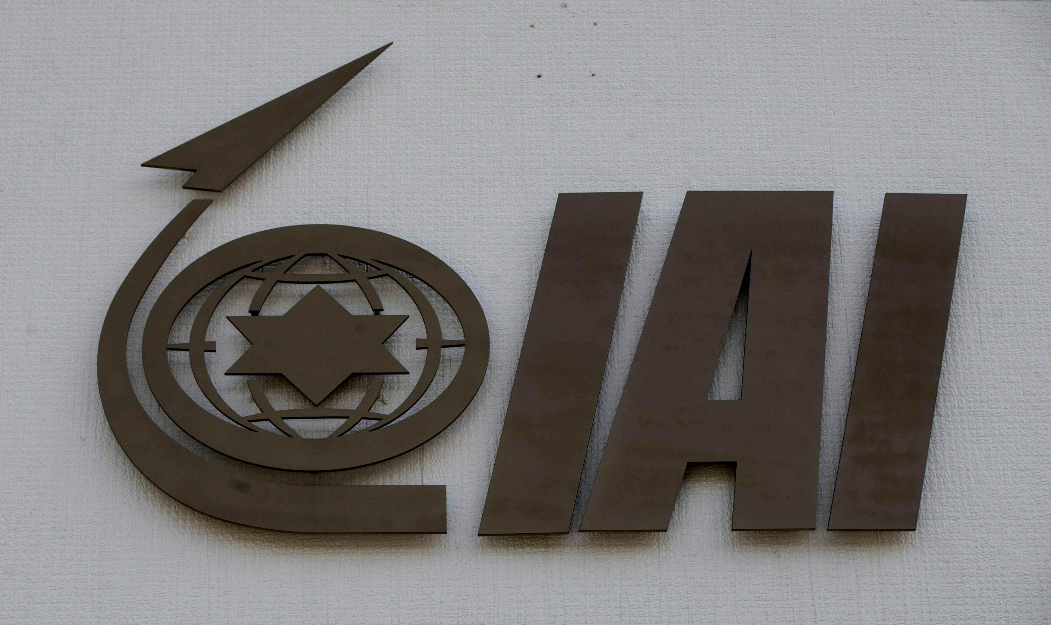 Israel Aerospace eyes U.S. government contracts, acquisitions