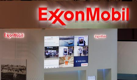 Mozambique says US gas giant Exxon to finalise LNG investment next week