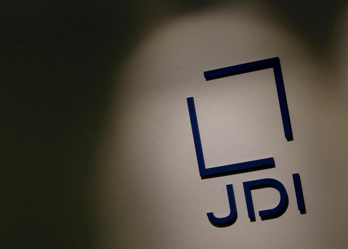Die Apple-verskaffer, Japan Display, beoog om einde Oktober $ 468 miljoen se borgtogooreenkoms te sluit - uitvoerende hoof