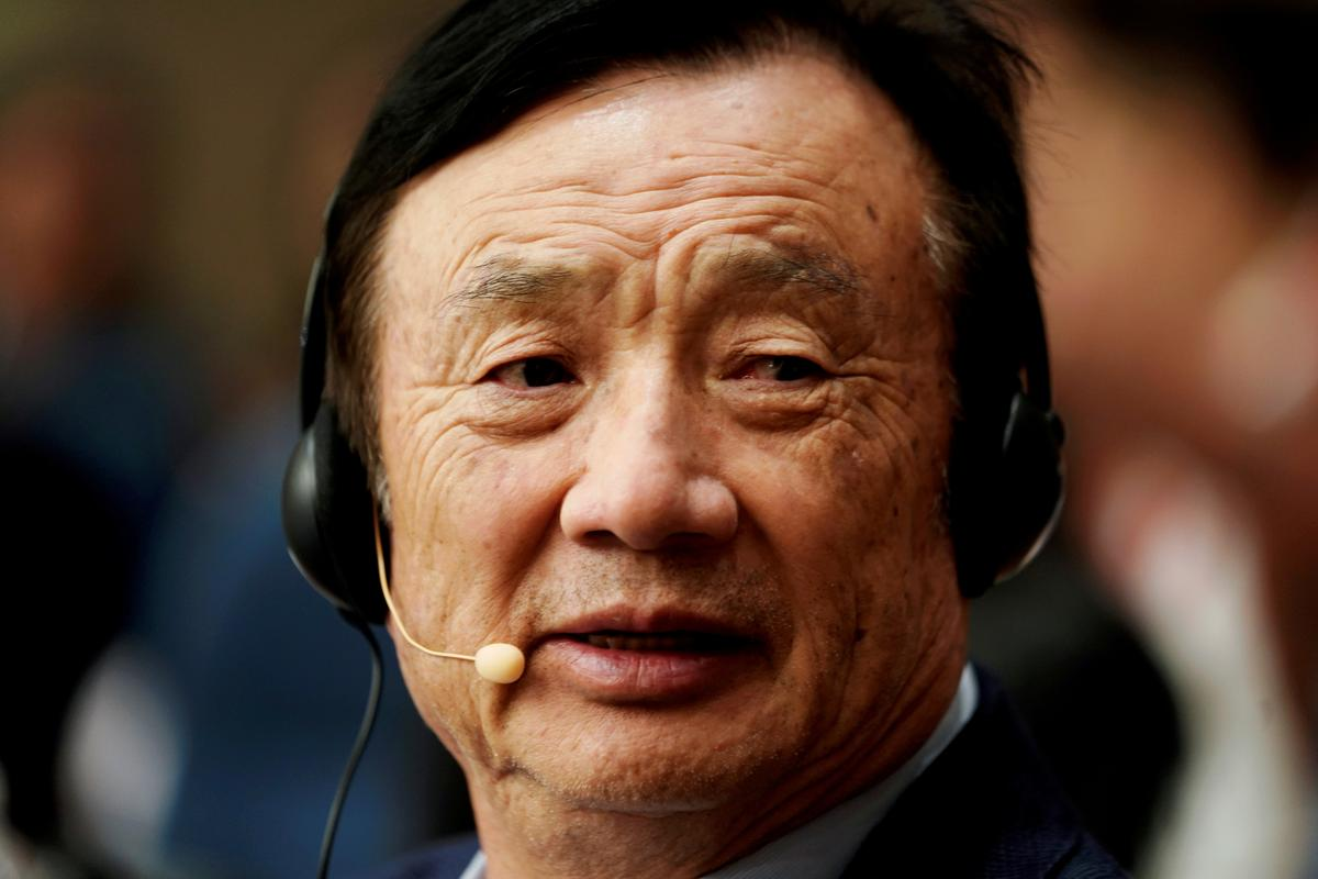 Huawei's side businesses keep it all in the family