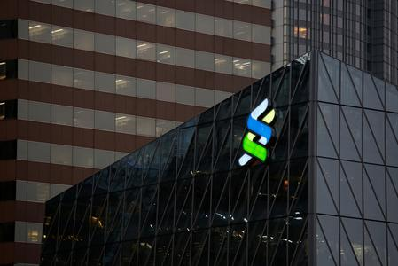 World Bank court orders Tanzania pay $185 mln to Standard Chartered