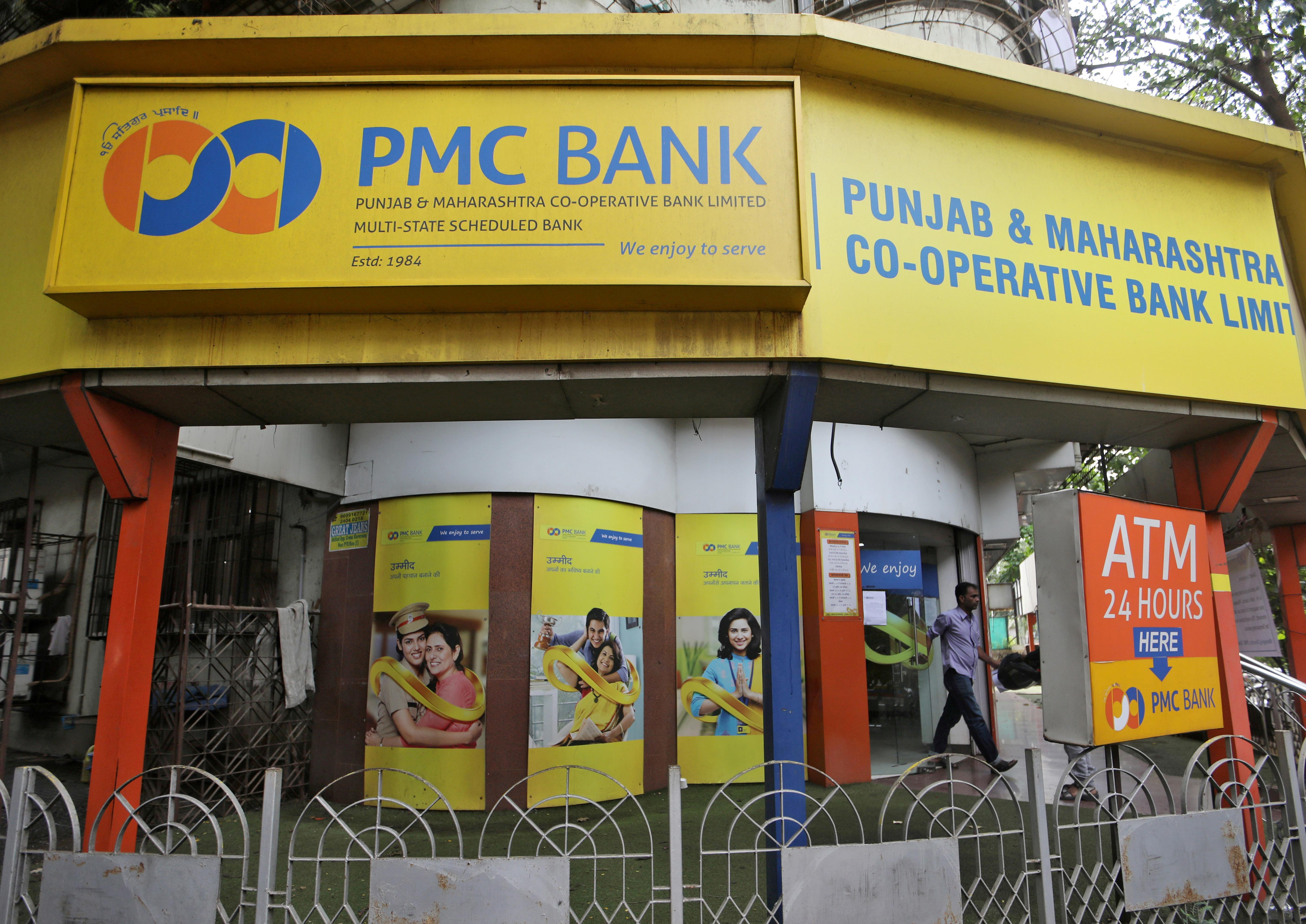 Indian court jails former MD of PMC Bank as fraud probe deepens
